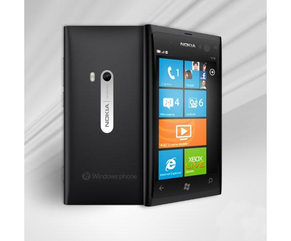 windows phone spy apps ios